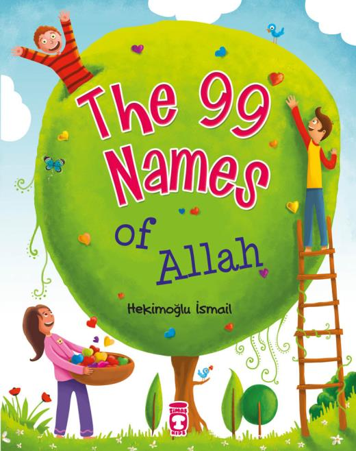 The 99 Names Of Allah